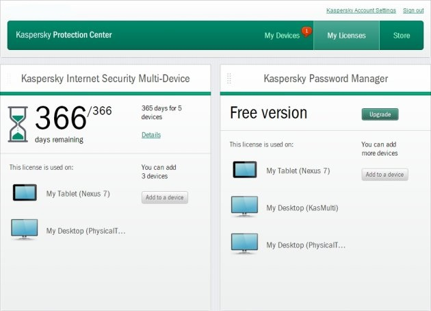 interface kaspersky sercurity 2015